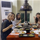 한식당,베트남,푸드
