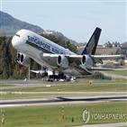싱가포르항공,비행,여객기