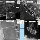 북한,회원국,석탄,활동,선박,전문가패널,수입,올해,계속,정유제품