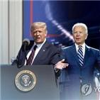 바이든,미국,트럼프,대통령,후보,도전,동맹,지지