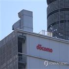 도코모,완전자회사,일본,공개매수,상장,휴대전화,추진