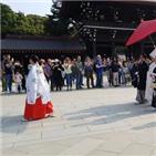신혼부부,일본,보조금,지자체,스가,저출산