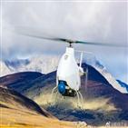 헬리콥터,인도,드론