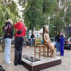 베를린,소녀상,일본,정부,문제
