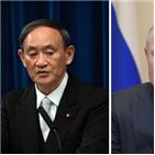 회담,스가,일본,푸틴,문제
