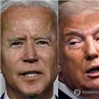 질문,트럼프,바이든,대통령,아들,토론