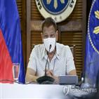 페이스북,필리핀,계정
