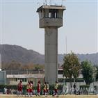 교도소,구스만,멕시코,수감,카르텔