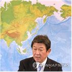 회담,일본,외무장관,인도