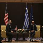 그리스,폼페이,해결,장관,지중해,평화