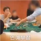 탁재훈,도박,공개,유튜브