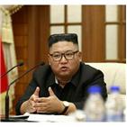 공무원,피격,코로나19,대한,북한,사건