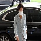 장관,아들,추미애,검찰개혁,의혹