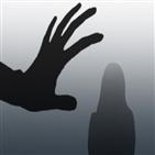 성폭행,피해자,상태,집행유예