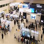 행사,CES,코로나19,온라인,혁신산업대,전시장