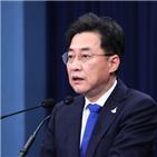 대변인,대응,보도,청와대,강민석