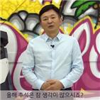 추미애,자신,원희룡,사람,문재인