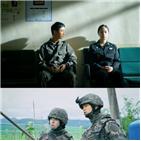 써치,영화,사이,특임대,드라마,병장,이야기,커플,장동윤