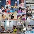 부부,요리,박은영,김형우,아내,트롯소년단,이혜정,빅마마,위해,자금