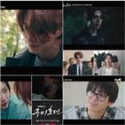 이연,남지아,이랑,이동욱,구미호,1화,예고,액션,모습