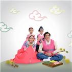 추석,가족,공연,문화생활