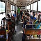 필리핀,대중교통