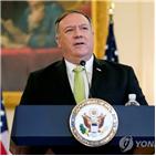 폼페이,장관,한국,일본,북한,방한,논의,국무부