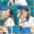 이유비,견미리,엄마,배우,데뷔,공개