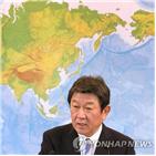 한국,일본,총리