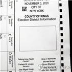 부재자,투표,투표용지,인쇄