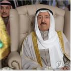 쿠웨이트,셰이크,사바,군주,위대,지역,걸프,별세,정책,국민