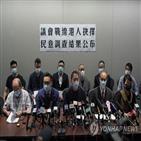 홍콩,의원,임기,범민주,연기,선거,입법회,여론조사,잔류