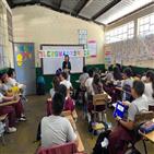 과테말라,교육,한국어,공립학교