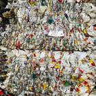 플라스틱,폐기물,중국,재활,파트너십,수거,사업,제품,가치,관리