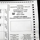부재자,투표,인쇄,투표용지,잘못