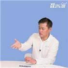 전형진,김향훈,사람,조합,기자,변호사,관공서,자기,경우