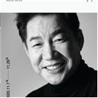 콘트라바쓰,박상원