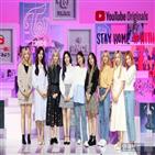 정규,앨범,공개,1일