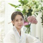 다혜,포이즌,엄정화,마음,선배