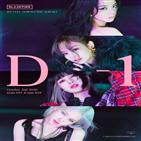 블랙핑크,공개,기록,포스터,타이틀곡,티저,유튜브
