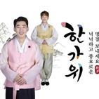 김호중,영기,안성훈