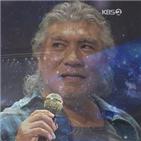 나훈아,페이스북,의원,국민