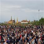 반정부,집회,개혁,군주제,의회,개헌,태국