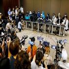 중국,홍콩,체포,혐의