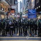 경찰,진압,홍콩