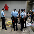 홍콩,국경절,시위,경찰,무관,집회,강조,불법