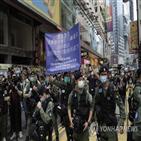 홍콩,경찰,국경절,시위,집회,체포,강조,홍콩보안법,중국,경고