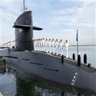 대만,잠수함,개선,미국,성능