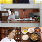 윤은혜,스토,셰프,메뉴,요리,친구,방송