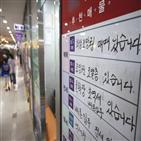 아파트,거래,가격,서울,전용,지난달,경우,중개업소,신고
